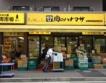 Япония: 2,5% ръст в БВП през Q2