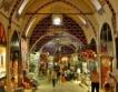 Капалъчаршъ пустее, 500 магазина затворени