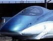 Поръчка на нови влакове за 350 млн.лв.