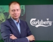 Нов CEO на Карлсберг България