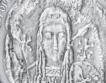 Лимитирана серия монети