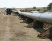 Разрешение за строеж на газовата връзка с Гърция