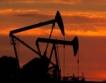 Русия увеличи добива на петрол и газ