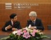 ББР договори 50 млн. евро от Ексим банка