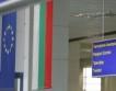 ЕП: България да получи частичен достъп до Шенген