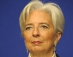 МВФ с по-добра прогноза за растежа