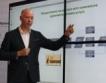Налага се ре-старт на е-управление