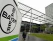 ЕК разследва сделката Bayer/Monsanto