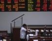 Китайската бизнес активност се забави