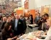 В. Търново: Едва 3% безработица
