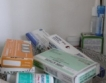 Е-платформа на цените на лекарствата
