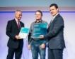 Siemens обяви награди за журналисти
