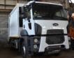 Нови камиони за боклук в Казанлък + снимки