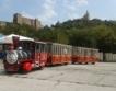 В.Търново - дестинация за китайски туристи