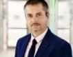 Българската Нетера - партньор на Vodafonе и Orange