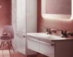 Енергийна ефективност в домакинството