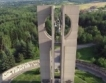 Нов живот за паметника Камбаните + видео