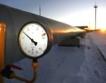 Турция обяви търг за съхранение на газ