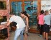 Уникалните риби на ИРР