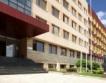 В.Търново: 7,9 млн. лева за образователна инфраструктура