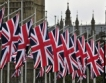 Слаб ръст в БВП на Великобритания през Q2