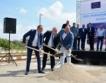 Рехабилитация на жп отсечката Скутаре-Оризово