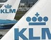 KLM настоява за възобновяване  на полетите