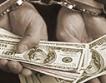 Фризьорка разпространява фалшиви банкноти
