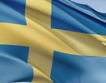 Швеция обмисля кредит от $972 млн. за Латвия