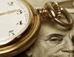 МВФ: Задлъжнялостта на Запада се превръща в проблем