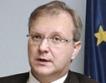Строги санкции за нарушаване на бюджетни правила на ЕС