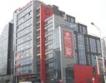 ПроКредит Банк с добри резултати през кризисната  2009