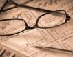 Немските инвеститори в България умерени оптимисти