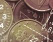 Еврото под огромен натиск днес