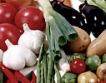 Държавата покрива 80 % от загубите на зеленчукопроизводители