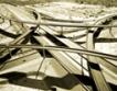 2 млрд. евро за транспорт до 2013 година