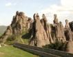 Над 300 хиляди посетили Белоградчик през 2009 г.