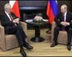 Путин: 98% от Сирия свободна