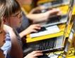 Евросредства за 5000 селца и градове без WiFi4