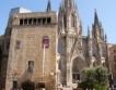 15% спад при туризма в Каталуния