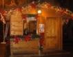 Коледен автобус във В.Търново