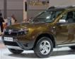 3485 нови автомобили, продади през октомври