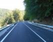 Ремонт на пътя Царево – Малко Търново през 2018