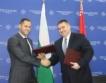 $24,1 млн. стокообменът България/Беларус