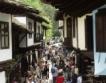 ЮНЕСКО: Габрово е Град на занаятите