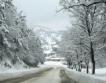 80 млн. лв. за почистване на пътищата от сняг