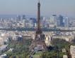 Европейският банков орган се мести в Париж