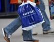 Германия: Големи покупки, страх за доходи