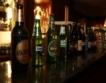 Перфектната вечеря с българска бира