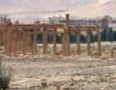 Руски и ирански компании възстановяват Сирия